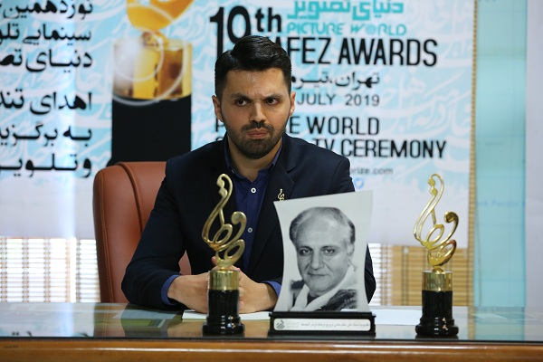 جشن حافظ بیستم تیر ماه برگزار خواهد شد
