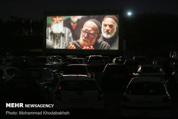 اولین شب «سینماماشین» چگونه گذشت؟