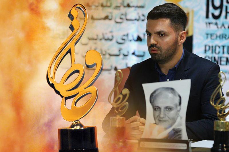 اضافه شدن اکران آنلاین به داوری جشن حافظ