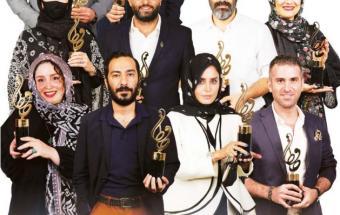 از بیستمین جشن حافظ تا روز ملی سینما