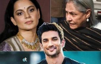 سینمای هند زیر تیغ جراحی!