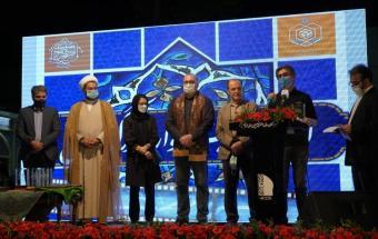 جشنواره امامزاده صالح (ع) برندگان خود را معرفی کرد